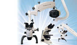 Microscope sale