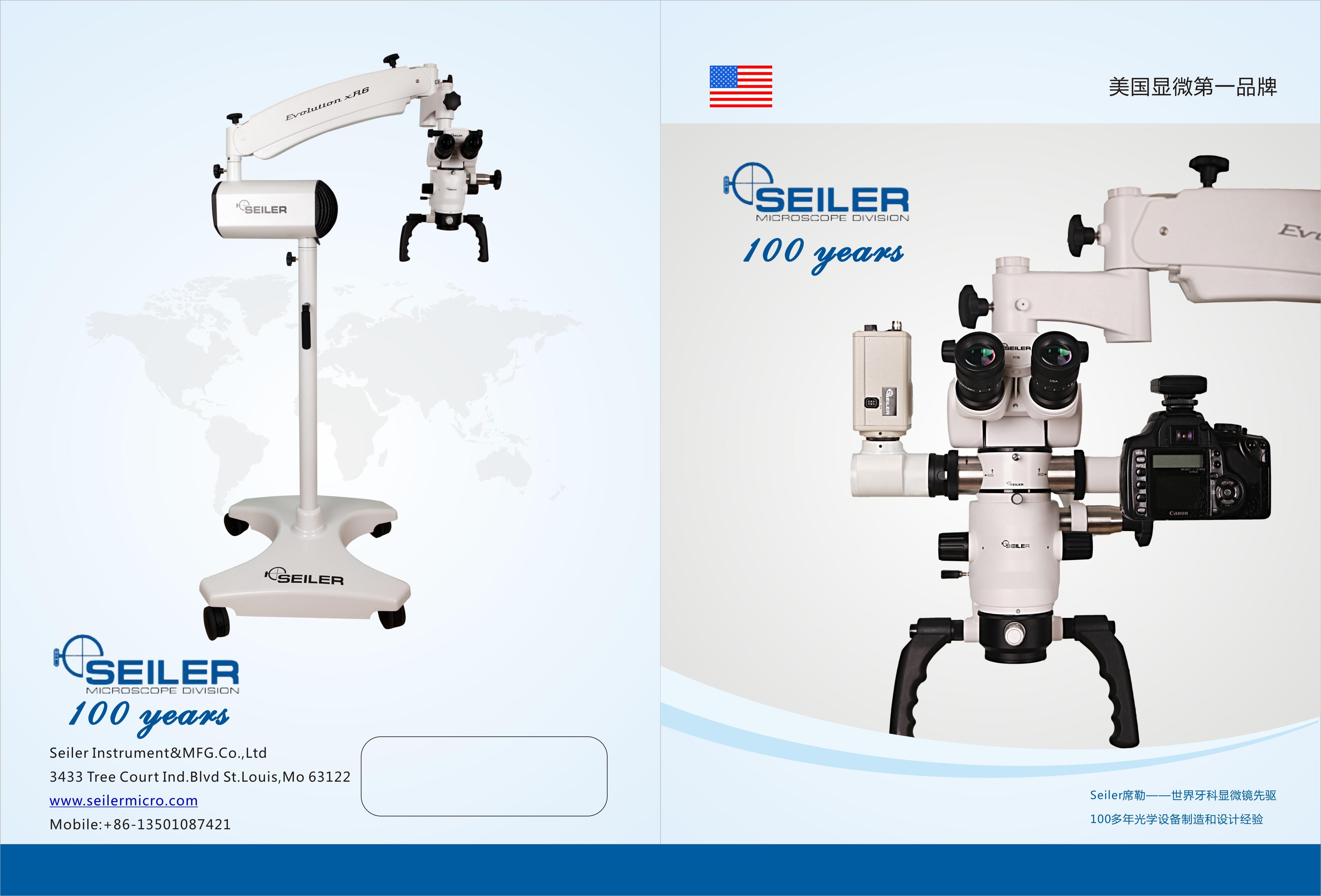 Foreign Microscope Brochure