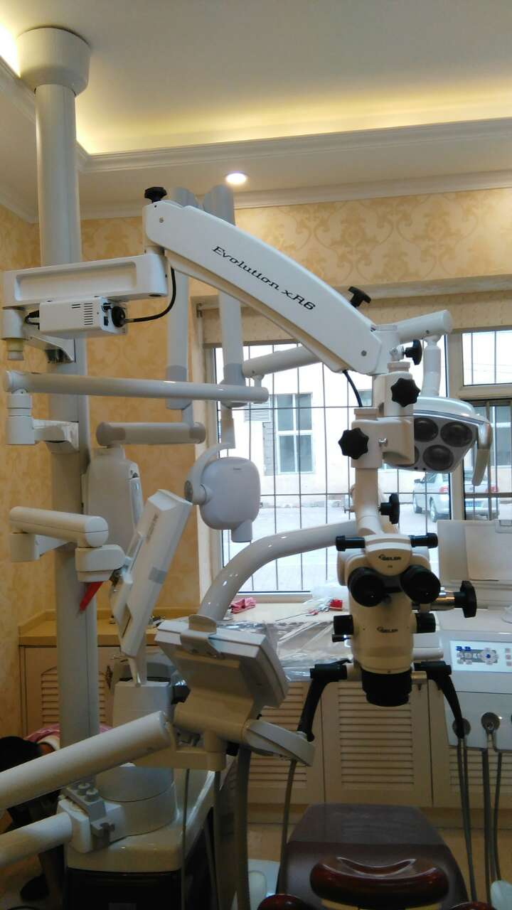 Dental Microscope in office